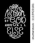 hand lettered seek the kingdom... | Shutterstock .eps vector #1115923181