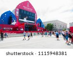 rostov on don  russia june 16... | Shutterstock . vector #1115948381