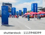 rostov on don  russia june 16... | Shutterstock . vector #1115948399