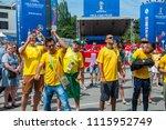 rostov on don  russia june 16... | Shutterstock . vector #1115952749
