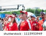 rostov on don  russia june 16... | Shutterstock . vector #1115953949
