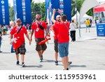 rostov on don  russia june 16... | Shutterstock . vector #1115953961