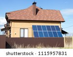 solar panels are located on... | Shutterstock . vector #1115957831