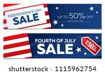 fourth of july. independence... | Shutterstock .eps vector #1115962754