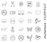 summer cottage icons set.... | Shutterstock . vector #1115975117