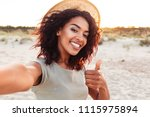 close up of cheerful young... | Shutterstock . vector #1115975894