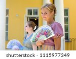 moscow   july 22  2010  girls... | Shutterstock . vector #1115977349