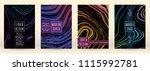 modern marble cover design for... | Shutterstock .eps vector #1115992781