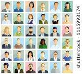 group people portrait ... | Shutterstock .eps vector #1115993174