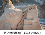 jelgava   latvia    june 9 ... | Shutterstock . vector #1115998214