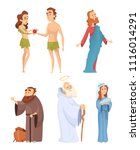 historical characters of bible. ... | Shutterstock .eps vector #1116014291