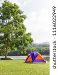 tourist dome tent camping in... | Shutterstock . vector #1116022949