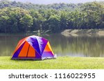 tourist dome tent camping in... | Shutterstock . vector #1116022955