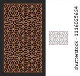 decorative panel. stencil...   Shutterstock .eps vector #1116025634