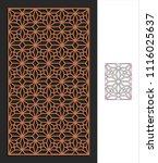 decorative panel. stencil...   Shutterstock .eps vector #1116025637