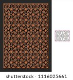 decorative panel. stencil...   Shutterstock .eps vector #1116025661