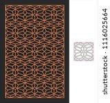 decorative panel. stencil...   Shutterstock .eps vector #1116025664