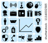 set of 22 business icons ... | Shutterstock .eps vector #1116032585