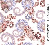 seamless pattern with ornate... | Shutterstock .eps vector #1116038021