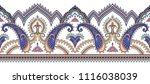seamless border with beige blue ... | Shutterstock .eps vector #1116038039