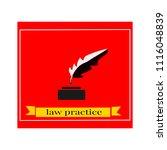 writer symbol. pen logo design | Shutterstock .eps vector #1116048839