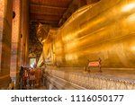 bangkok  thailand   june  16 ... | Shutterstock . vector #1116050177