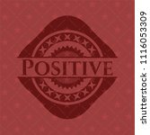 positive red emblem. retro | Shutterstock .eps vector #1116053309