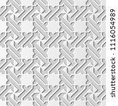 3d white paper art islamic... | Shutterstock .eps vector #1116054989