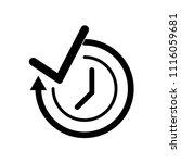 time check symbol icon vector... | Shutterstock .eps vector #1116059681