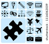 set of 17 business icons or... | Shutterstock .eps vector #1116062039