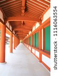 corridor at yakushiji temple at ... | Shutterstock . vector #1116063554