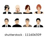 different people avatars | Shutterstock .eps vector #111606509