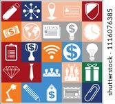 set of 25 business icons or... | Shutterstock .eps vector #1116076385