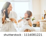 happy family  mother and... | Shutterstock . vector #1116081221