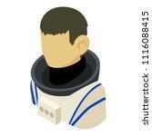 cosmonaut asian icon. isometric ... | Shutterstock . vector #1116088415