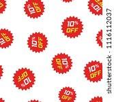 discount sticker icon seamless... | Shutterstock .eps vector #1116112037