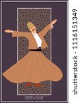 sufi or dervish. symbolic study ... | Shutterstock .eps vector #1116151349