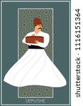 whirling dervish vector drawing.... | Shutterstock .eps vector #1116151364
