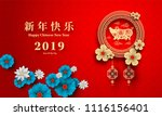 happy chinese new year 2019... | Shutterstock .eps vector #1116156401