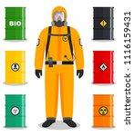 industry concept. detailed... | Shutterstock .eps vector #1116159431