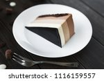 triple chocolate mousse cake... | Shutterstock . vector #1116159557