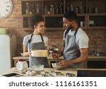 happy african american couple... | Shutterstock . vector #1116161351
