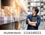 young asian man doing... | Shutterstock . vector #1116168221