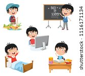 vector illustration of kids... | Shutterstock .eps vector #1116171134