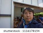 tokyo  japan  05 08 2017   a... | Shutterstock . vector #1116178154