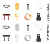 torii  carp koi  woman in hijab ... | Shutterstock .eps vector #1116181229