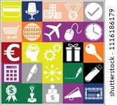 set of 25 business icons ... | Shutterstock .eps vector #1116186179