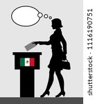 mexican voter female voting for ... | Shutterstock .eps vector #1116190751