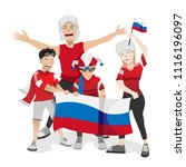 russia football fans. cheerful... | Shutterstock .eps vector #1116196097