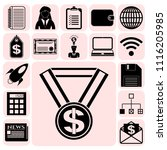 set of 17 business icons or... | Shutterstock .eps vector #1116205985